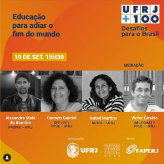 Evento UFRJ +100